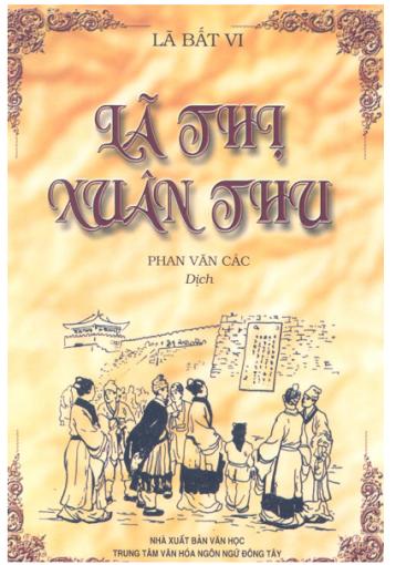 Lã Thị Xuân Thu (NXB Văn Học 1999) - Lã Bất Vi, 216 Trang