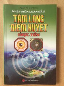 Nhập Môn Loan Đầu Tầm Long Điểm Huyệt Thực Tiễn - Nguyên Vũ , Chu Tước Nhi