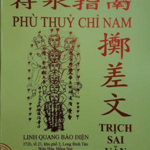 Phù Thủy Chỉ Nam - Trịch Sai Văn - Huyền Trí
