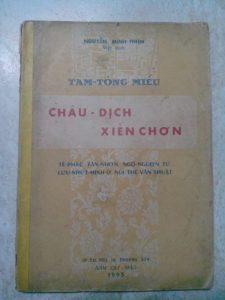 Châu Dịch Xiễn Chơn