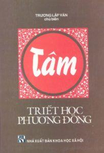 Tâm – Triết Học Phương Đông