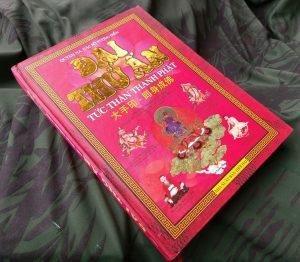 Đại Thủ Ấn Tức Thân Thành Phật (Ấn Mật Tông) - Quỳnh Na