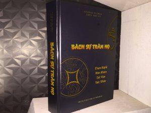 Bách Sự Trăm Họ (4 Tập) - Thiên Linh Cơ