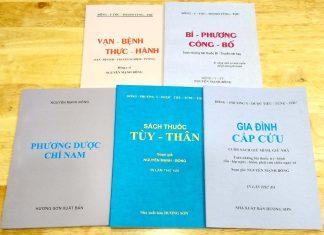 Bộ Sách Của Danh Y Nguyễn Mạnh Bổng (Bí Phương Công Bố