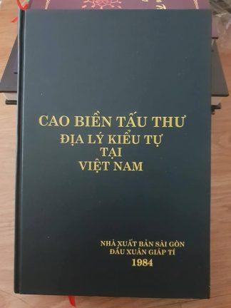 Cao Biền Tấu Thư Địa Lý Kiểu Tự - Cao Trung