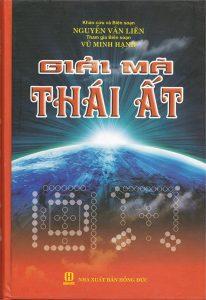 Giải Mã Thái Ất - Nguyễn Vân Liên