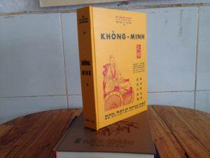 Khổng Minh