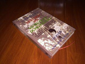 Kinh Dịch Với Vũ Trụ Quan Đông Phương - Nguyễn Hữu Lương