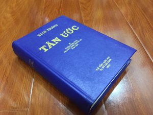 Kinh Thánh Tân Ước