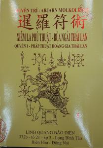 Pháp Thuật Hoàng Gia Thái Lan
