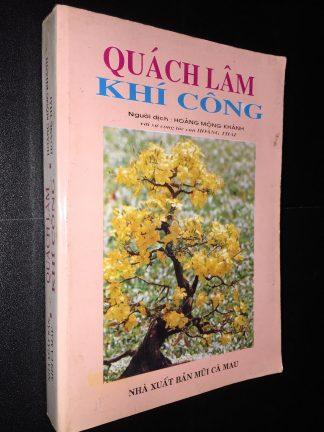 Quách Lâm Khí Công - Hoàng Mộng Khánh & Hoàng Thái