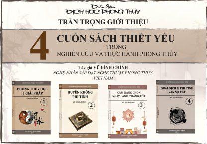 Giáo Trình Giảng Dạy Phong Thủy (Cẩm Nang Chọn Ngày Lành Tháng Tốt) – Vũ Đình Chỉnh
