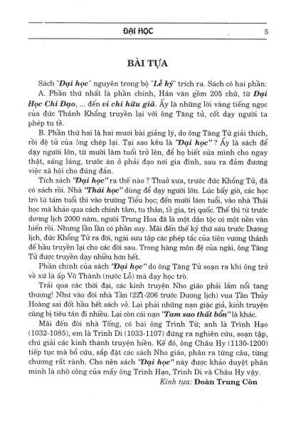 Mạnh Tử) - Khổng Tử (Dịch Đoàn Trung Còn)