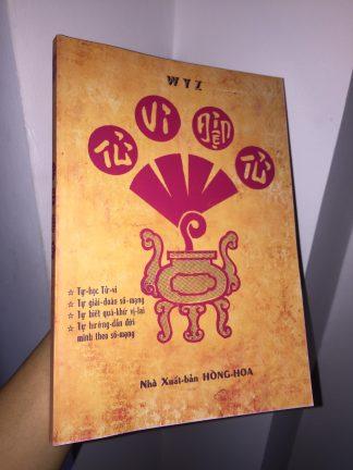 Tử Vi Điện Tử (Sách Dạy Chấm Lá Số Tử Vi Trong Một Nốt Nhạc)