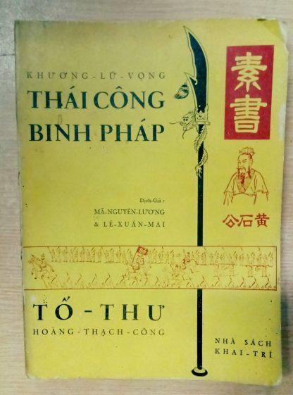 Thái Công Binh Pháp - Khương Lữ Vọng (Khương Tử Nha)
