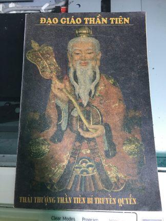 Thái Thượng Thần Tiên Bí Truyền – Thái Thượng Lão Quân