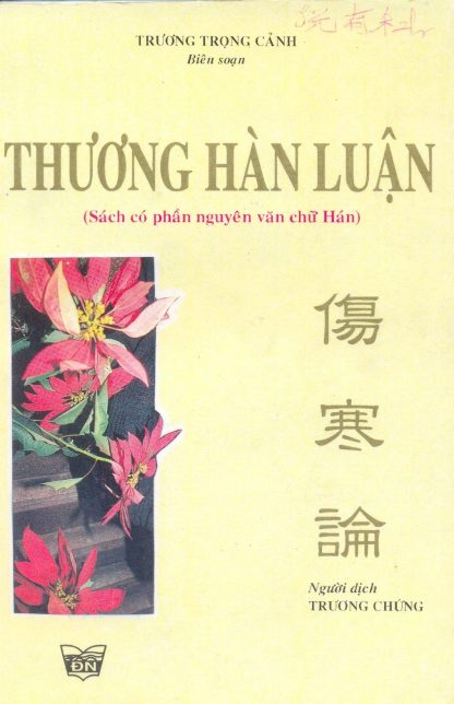 Thương Hàn Luận - Trương Trọng Cảnh