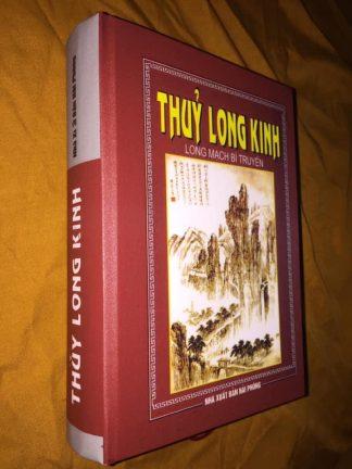 Thủy Long Kinh (Long Mạch Bí Truyền)