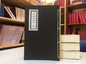 Bộ 19 Cuốn Sách Cúng Cổ Cúng Vong Cúng Tổ Tiên - Chữ Nôm Song Ngữ Quốc Ngữ