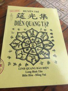 Diên Quang Tập
