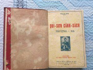 Qui Sơn Cảnh Sách